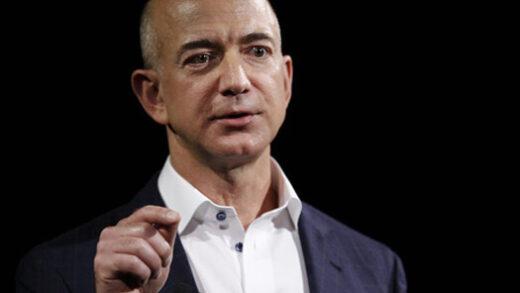 Jeff Bezos' fortune reached a record $ 211 billion
