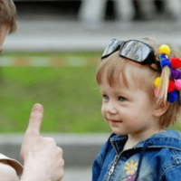 Useful secrets on how to raise a child disciplined